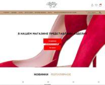 Интернет магазин модной обуви, одежды и аксессуаров «Anastasia Suvaryan»